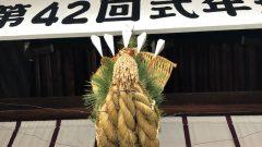 上賀茂神社 蓬莱船