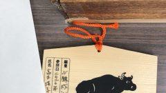 伏見桃山天満社の絵馬