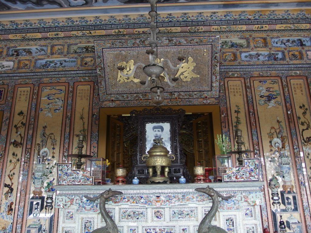 カイディン帝廟、フエ・ベトナム