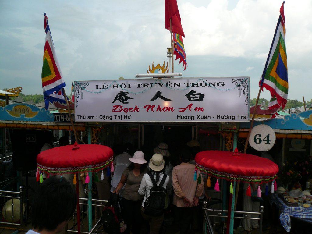 ディエン・ホン・チェンのドラゴンボート、フエ市・ベトナム