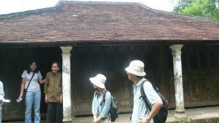 ク・ティック村2、ベトナム