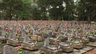 クアンチ、戦没者慰慰霊墓地