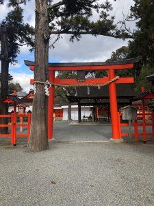 吉田神社、新年のご挨拶