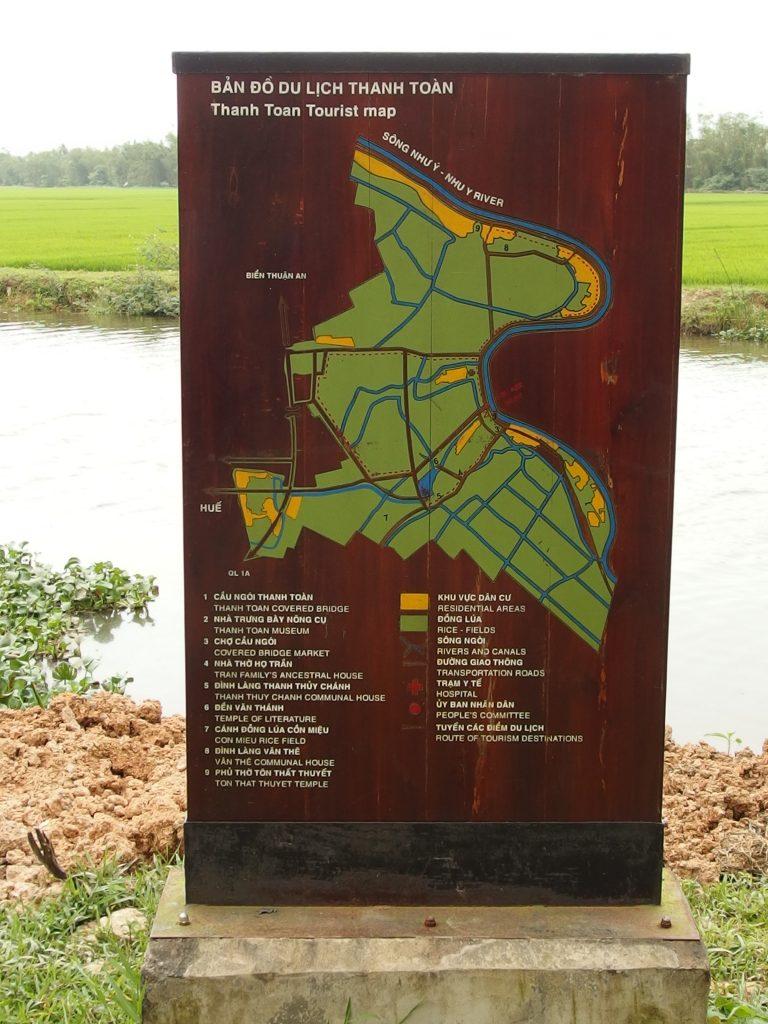 タントアン地区・ベトナム・フエ市